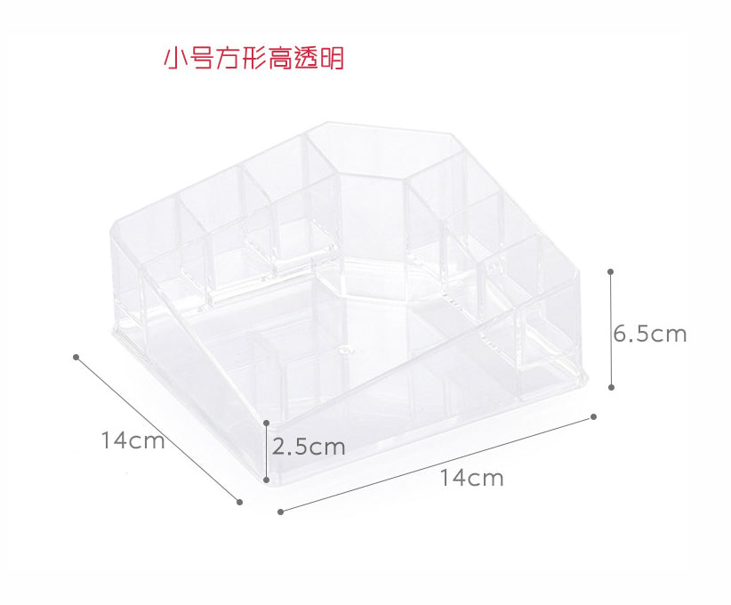 Clear Makeup Organizer Vanity Tray, Compact Cosmetic Storage Case Storage Box for Lipstick, Makeup Palette, Makeup Brush and Skin Care Products-square