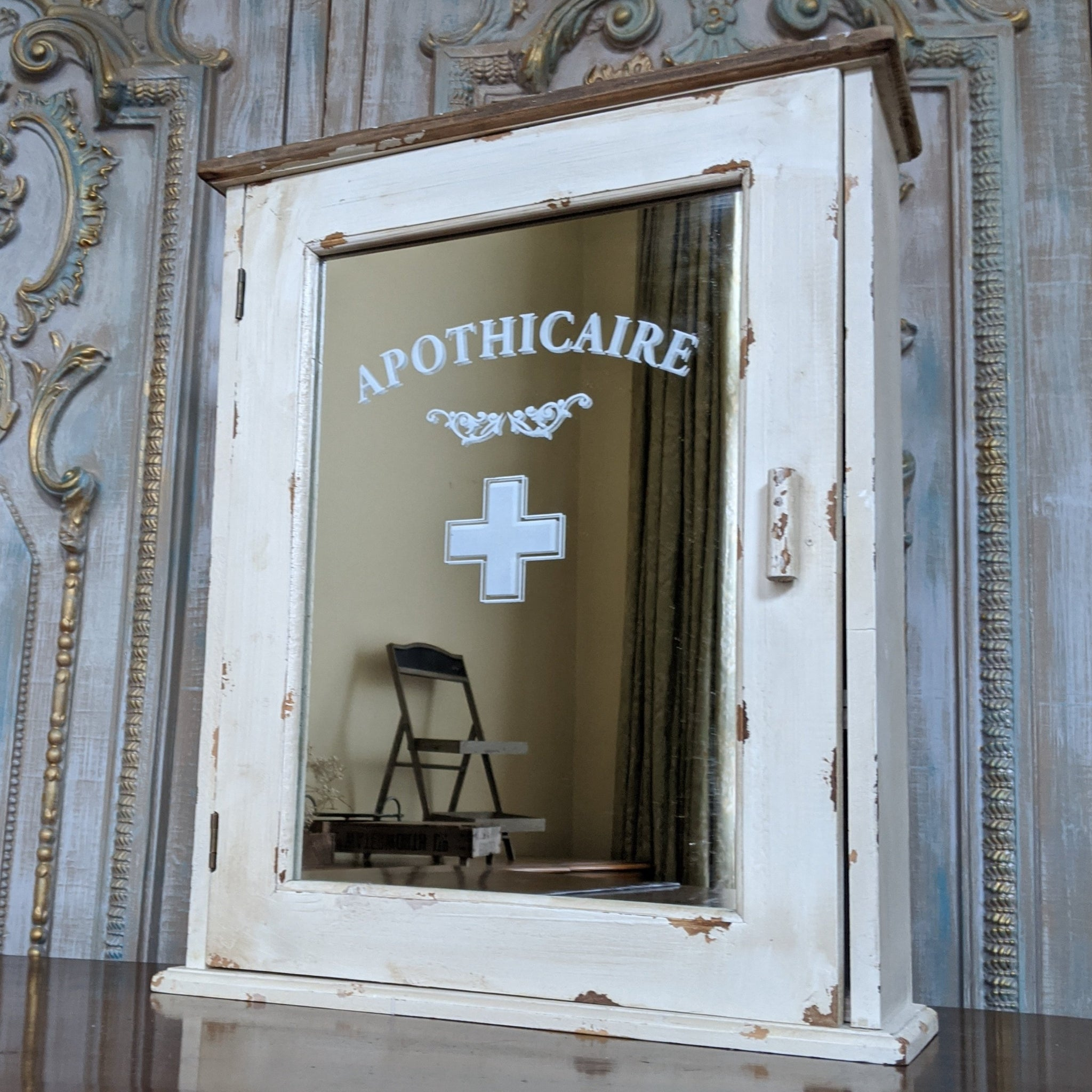 New VINTAGE French CREAM Mirror APOTHECARY Medicine Shabby Chic Bath Cabinet Cupboard