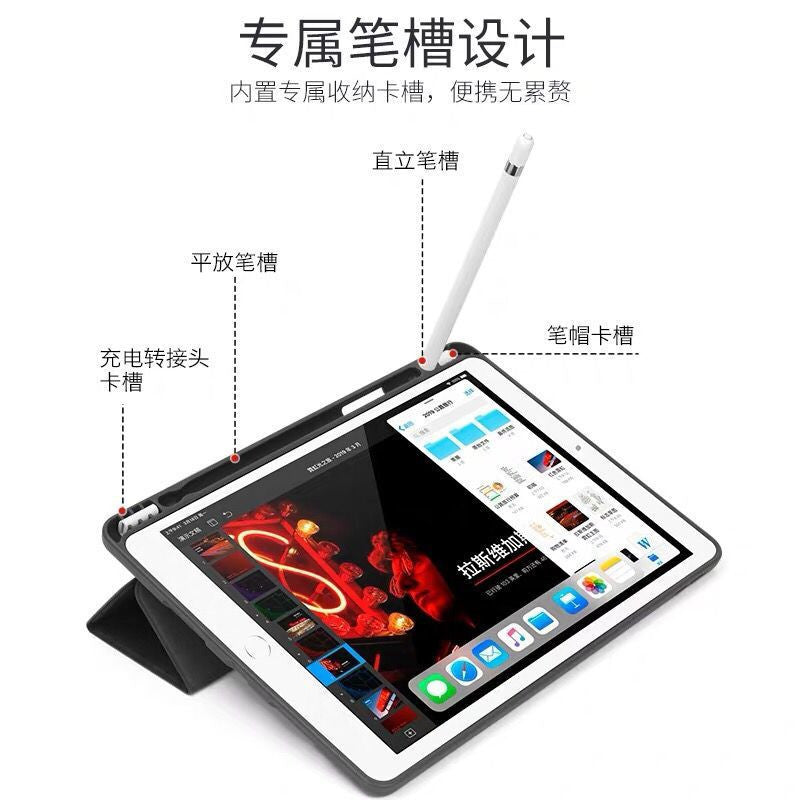 Case Foldable iPad and iPad Mini 1 2 3 4 5 iPad PRO - OCISTOK.COM