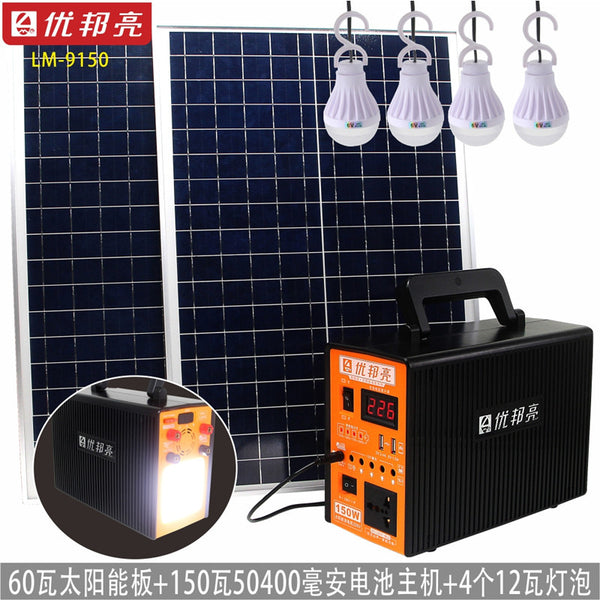 Generator Mini portable AC inverter 60W double panel tenaga surya/Solar panel