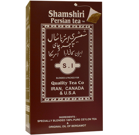 Shamshiri Persian Tea