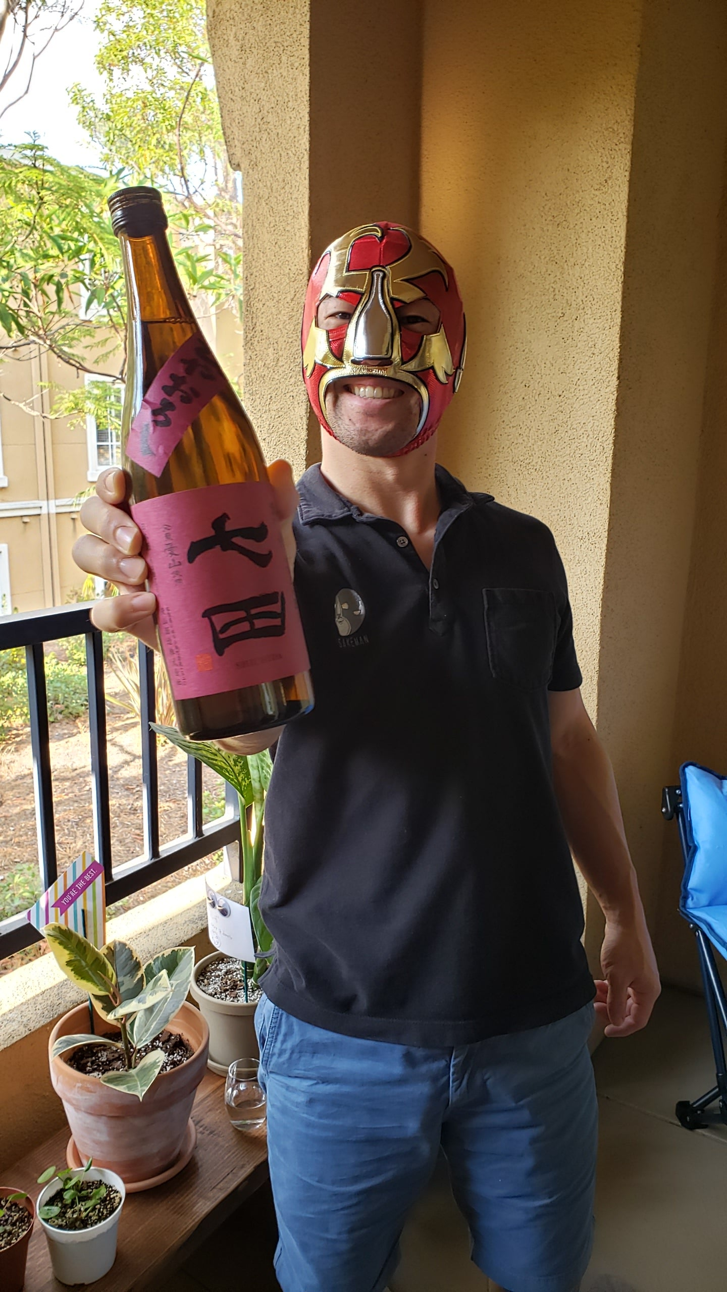 Sake Team – Sakeman RED Introduces Shichida Hiyaoroshi