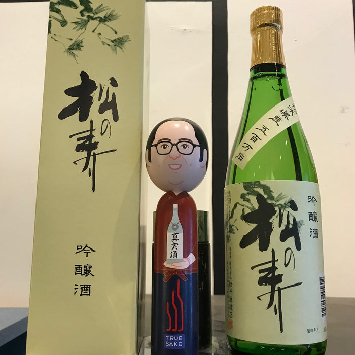 "The ""Beau-Zone"" Layer – Matsuno Kotobuki Ginjo"