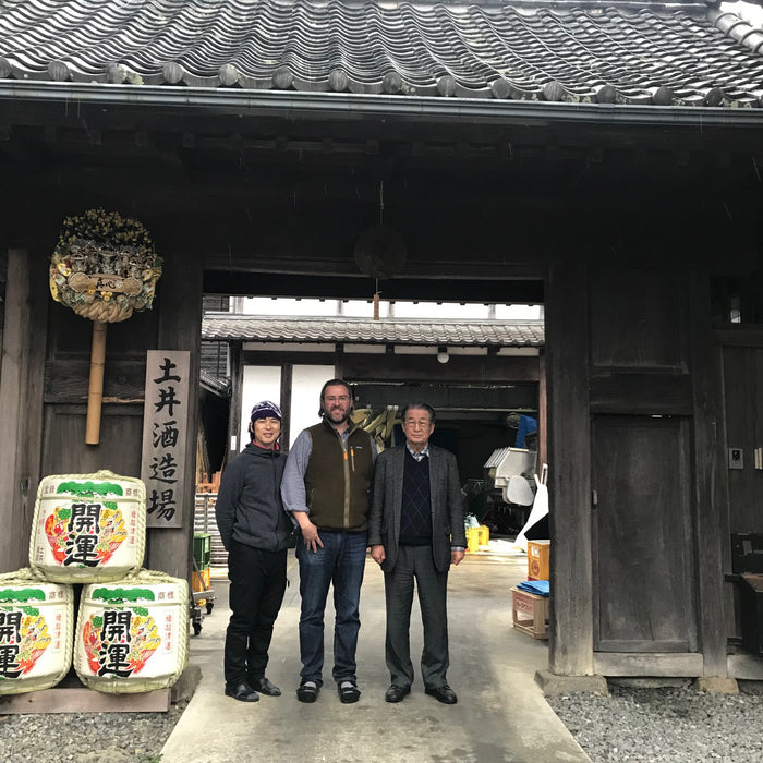 Sake Stories – A Quick Visit To Doi Shuzo In Shizuoka Prefecture