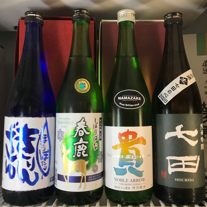 Sake Optics – Don't Forget Your Namas!