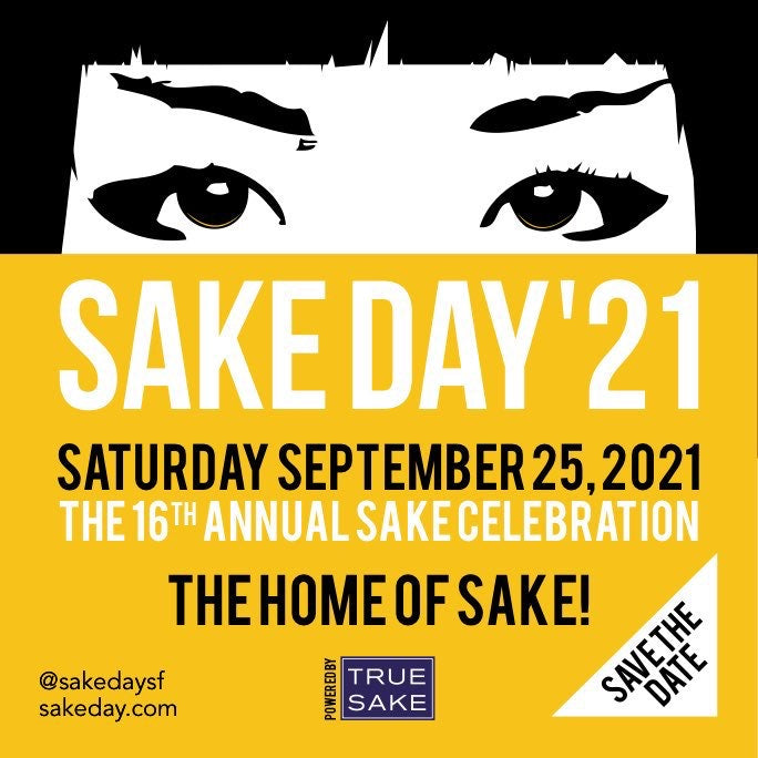 SAKE DAY – Help A Special Brewery For SAKE DAY (UPDATE)