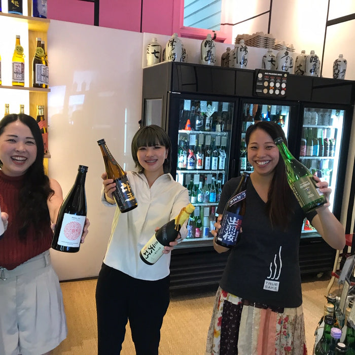 Sake Fulfillment – Join The True Sake Team