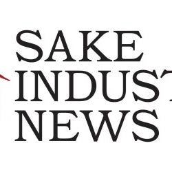 SIN – Get Your Sake Industry Newsletter Today!