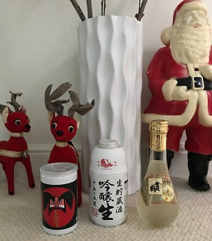 Season's Sake – Stocking Stuffers of the Rice Kind!