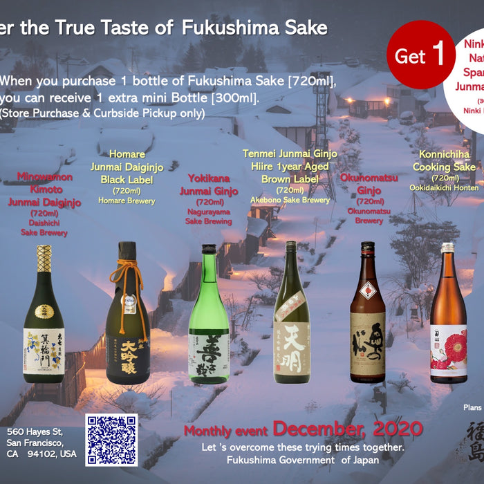 Sake Power – Fukushima Sake Is Awesome PART II