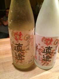 Sake Do's and Don'ts June 2015b