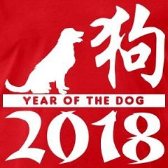 Sake Fortune – 2018 Is The Year of The Dog A