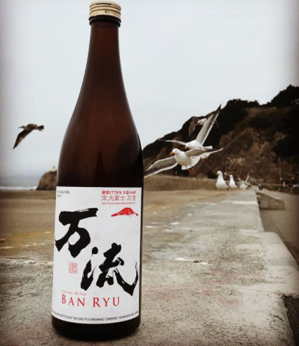 True Sake on Instagram March 2018 A