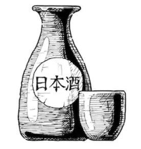 Sake Archives June 2018 B