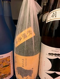 True News – True Sake Is Getting Naked! B