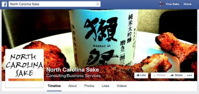 North Carolina Sake