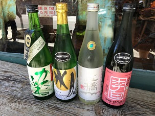 Sake Specials – Help Move Spring and Summer Namas A