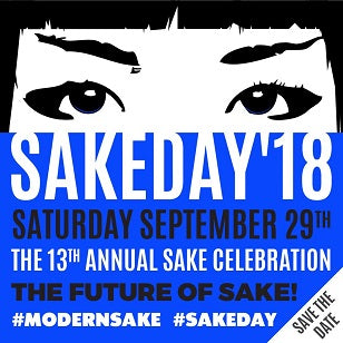 Sake Events – The 13th Annual Sake Day! (Tickets On Sale Now) A