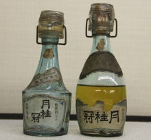 Sake Bottles September 2016 B