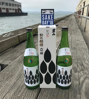 Sake Party – Sake Day 2018 Very Important UPDATE! A