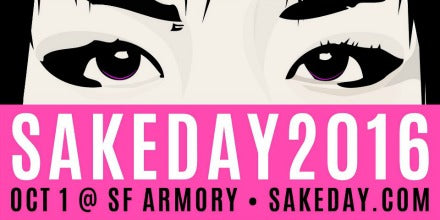 Sake Day '16 September 2016 A