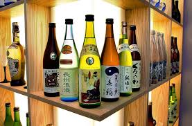 Sake Summit February 2016