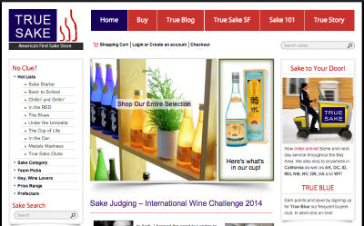 True Sake's New Web Site 2014
