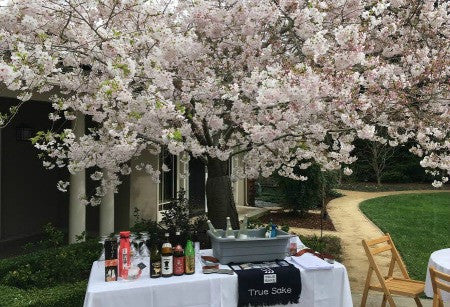 Sake Events April 2017 B