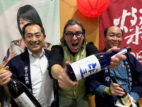Sake Karma – A Last Second Invite Turns Into a Long Term Relationship October 2017 B
