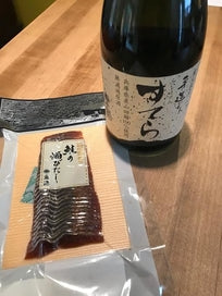 Scary Sake – October 31st Is The Day To Face Your Sake Fears October 2017 C