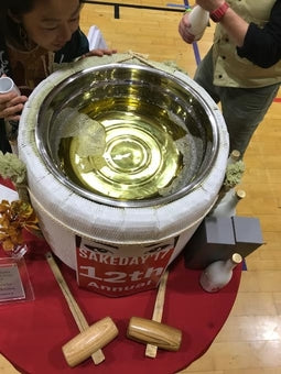 Sake Success – Summary of Sake Day 2017 October 2017 A