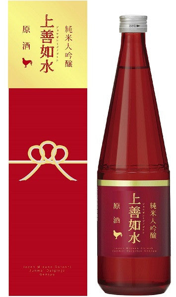 "Shirataki Jozen Junmai Daiginjo Genshu Red ""Celebration"""