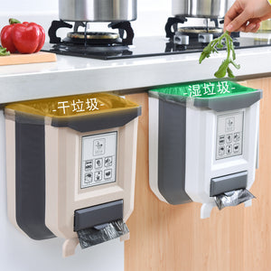 Wall-Mounted Hanging Kitchen Trash Can