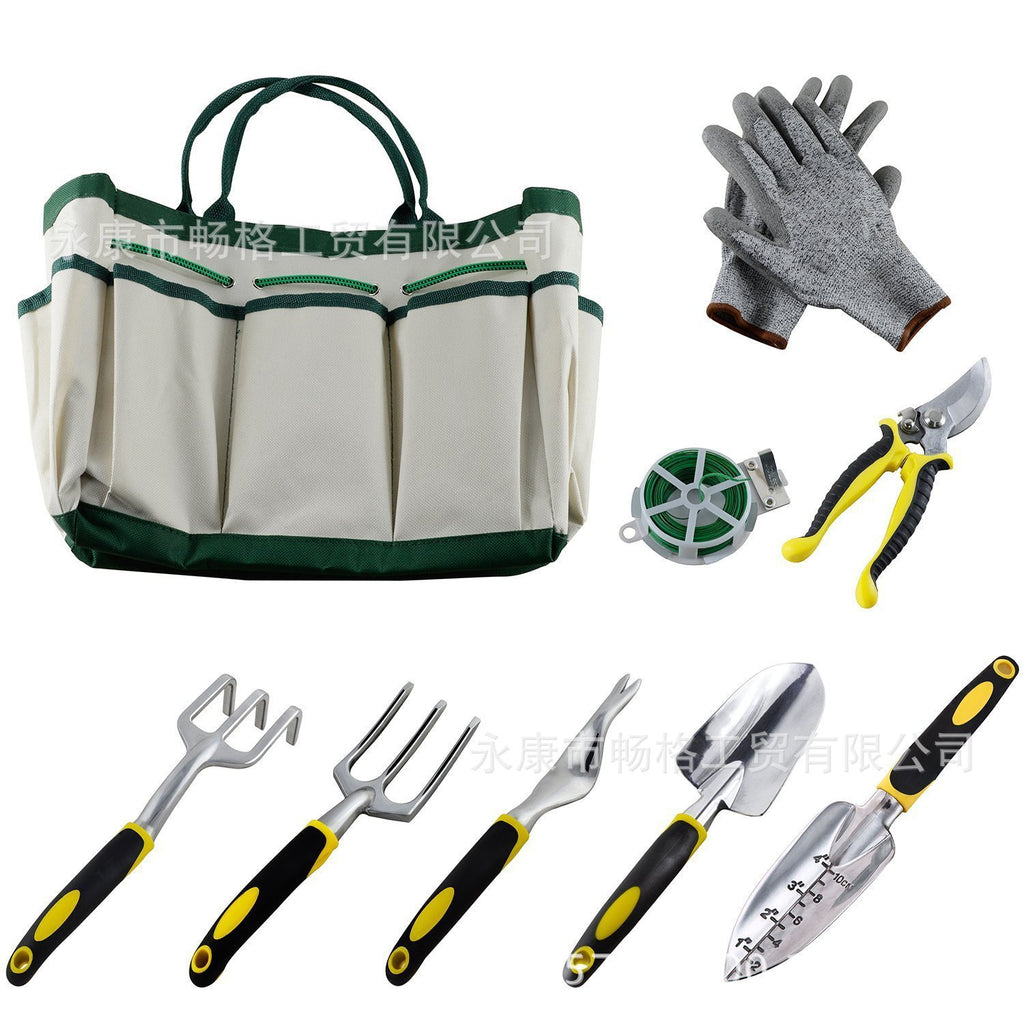 Nine-Piece Gardening Tools Set