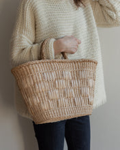 Load image into Gallery viewer, Vintage straw bag - Mae