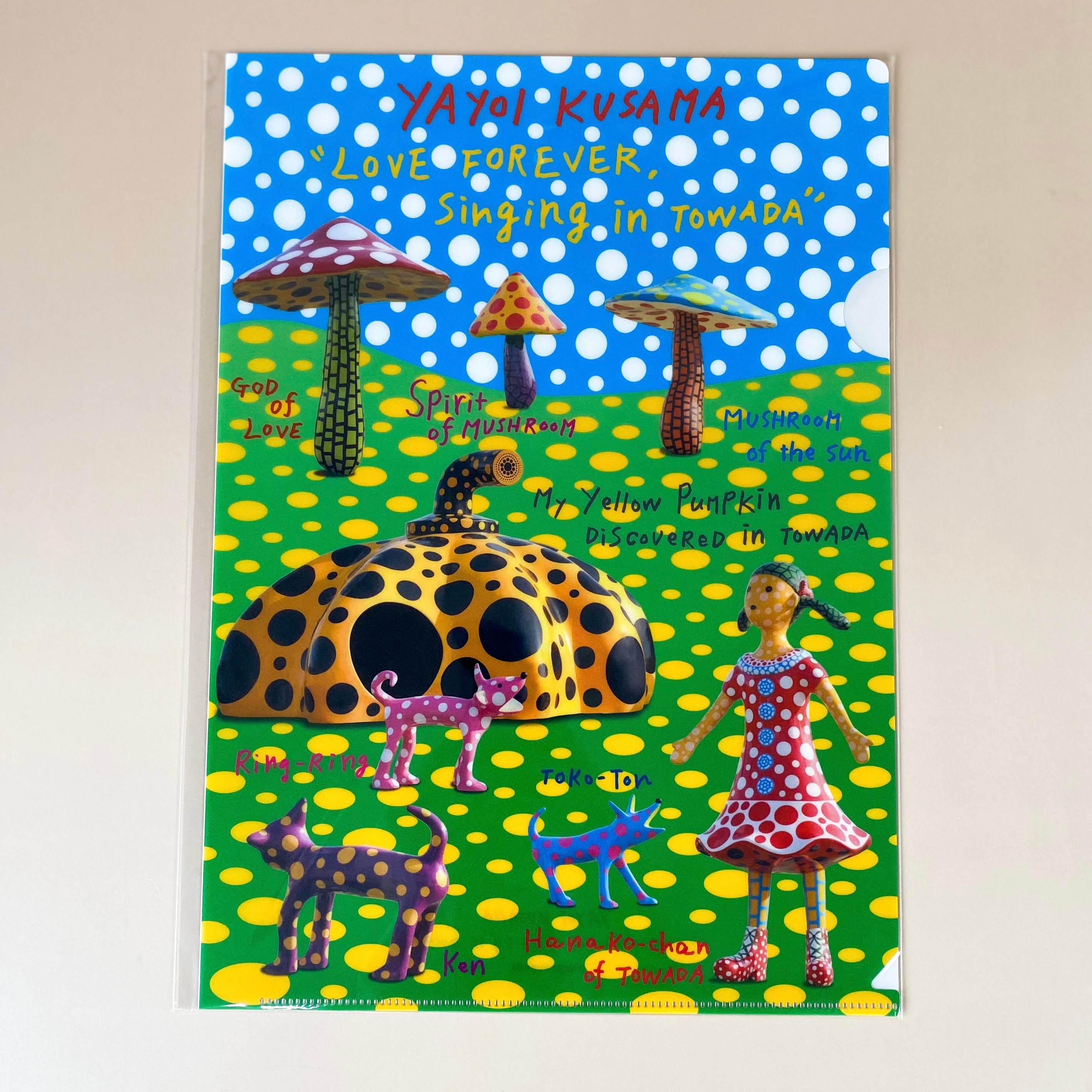 Yayoi Kusama Tulip File Set of Two