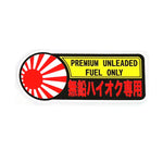 "Kanji Style ""Premium Unleaded Fuel Only"" Sticker Rising sun JDM"
