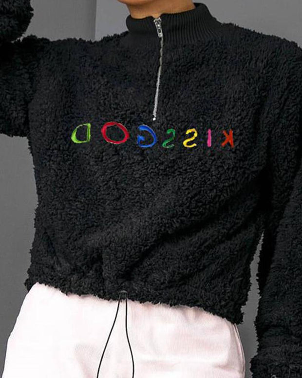 Faux Shearling Letter Embroidery Sweatshirt