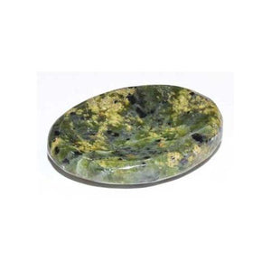 Serpentine Worry Stone