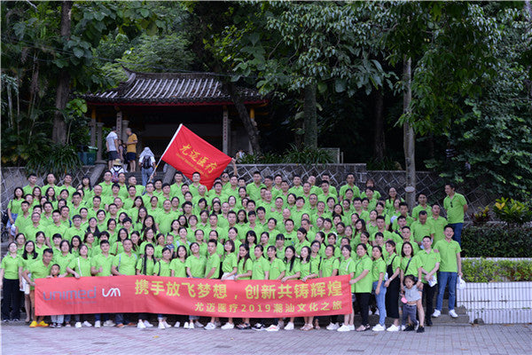 Company Outing to Chaozhou