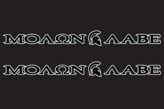 "MOLON LABE Black with White Border ""Come and Take"" with Spartan Helmet Hood Decals for your Jeep Wrangler JL"