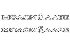 "MOLON LABE White with Black Border ""Come and Take"" with Spartan Helmet Hood Decals for your Jeep Wrangler JL"