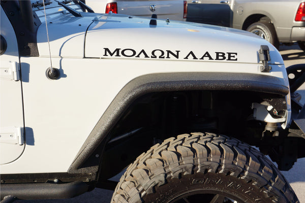 "MOLON LABE ""Come and Take"" REFLECTIVE Hood Decals for your Jeep Wrangler"