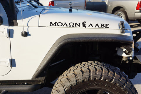 "MOLON LABE ""Come and Take"" with Side View Spartan Helmet Hood Decals for your Jeep Wrangler"