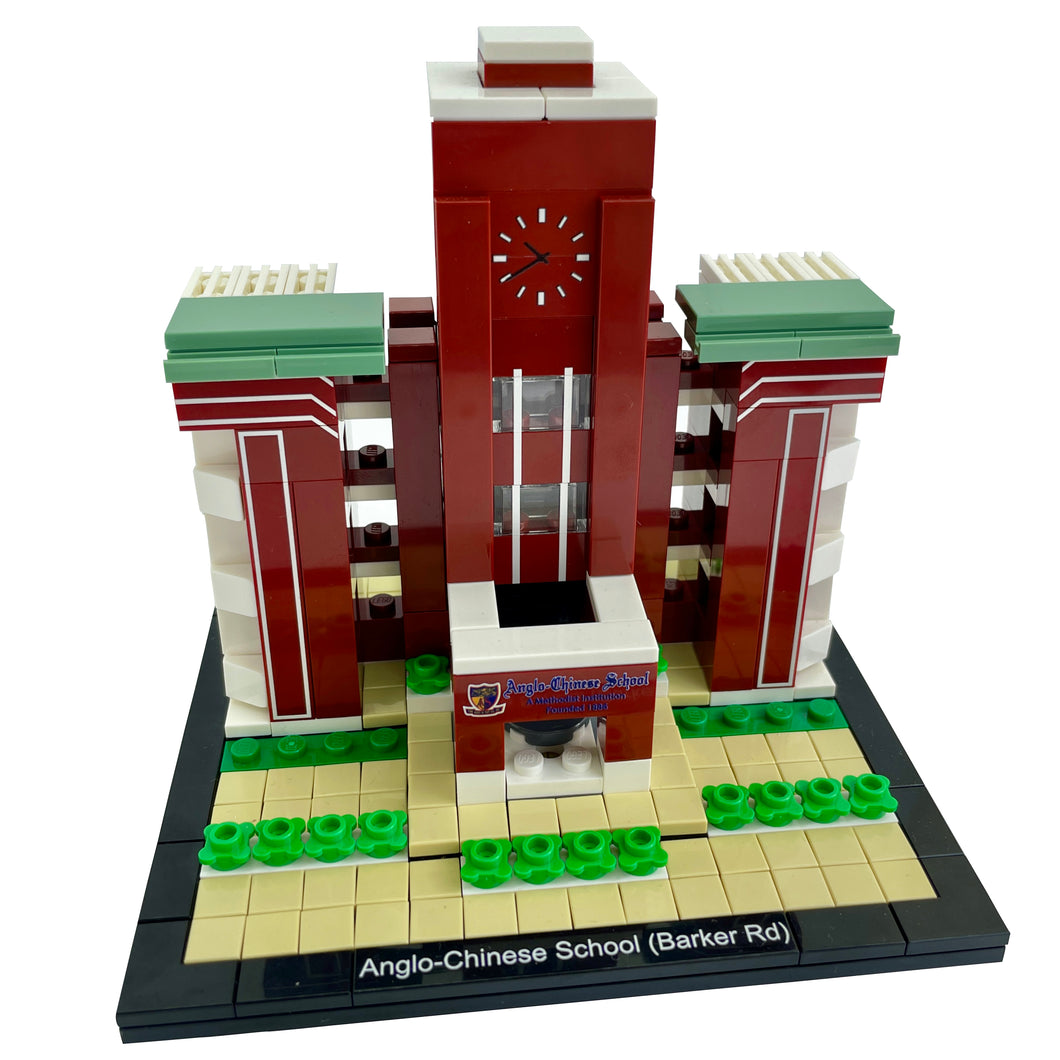 The ACS Store -  - Replica ACS Clock Tower Block Set