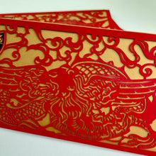 Load image into Gallery viewer, The ACS Store -  - Ornate Laser Cut ACS Red Envelope (Set of 5)
