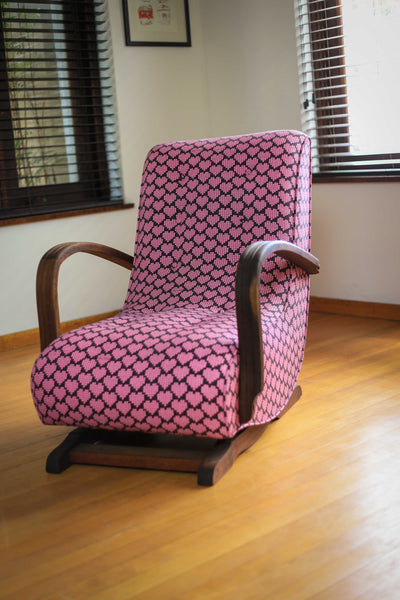 1930's Banana Rocking Chair With Heart Print Fabric