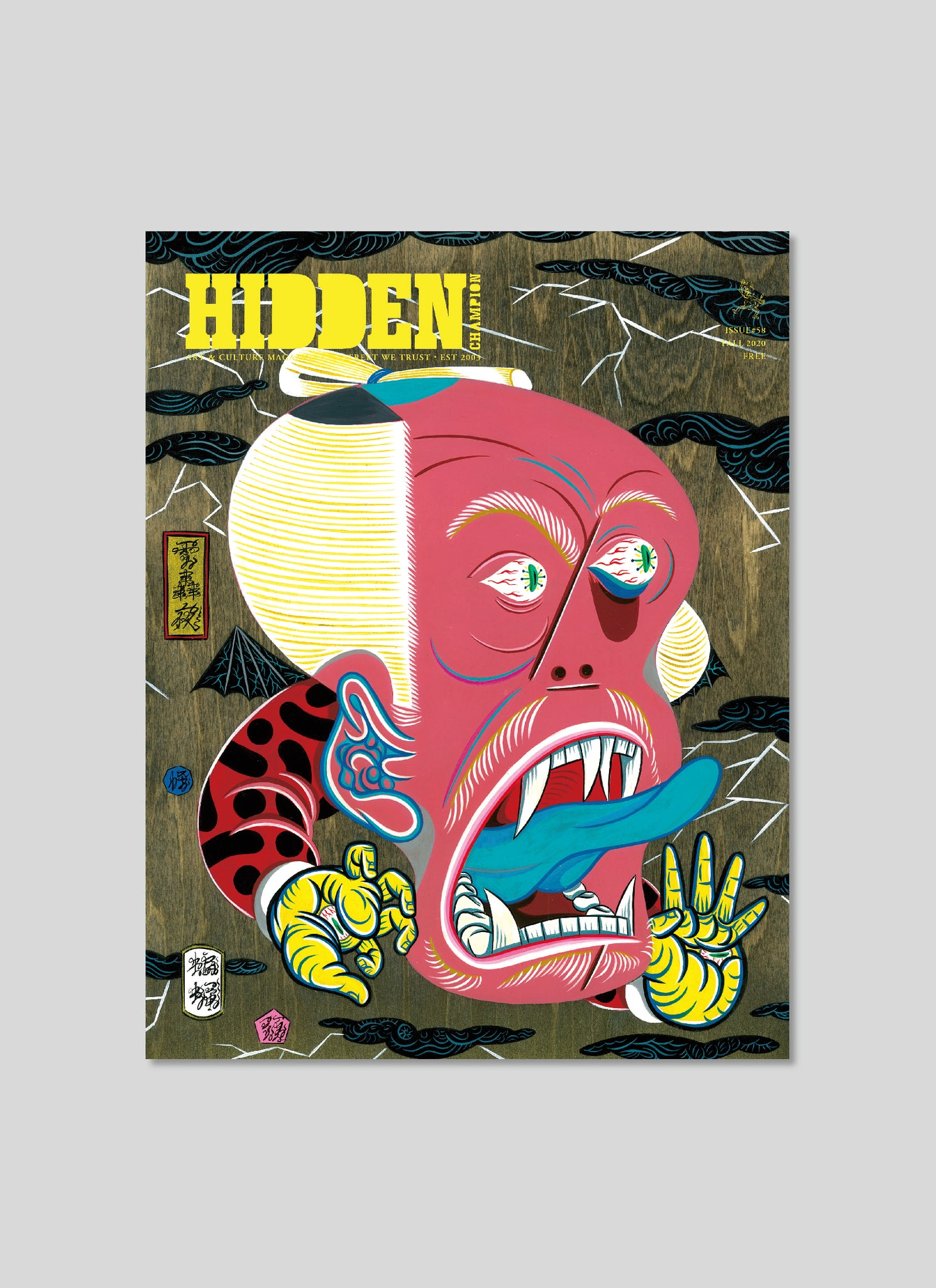 HIDDEN CHAMPION Issue#58