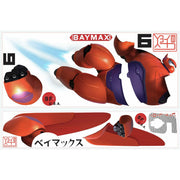 Disney Big Hero 6 Baymax Giant Wall Decals