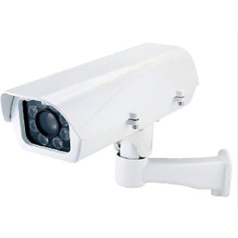 Cop Security 15-AH34B-HFI Outdoor Top Open Camera Housing IP66 with Heater Fan and IR LED's (White)